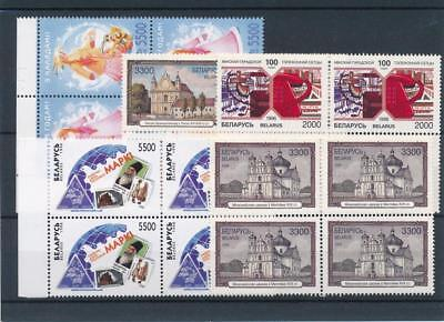 [17775] Belarus : Good Lot of Very Fine MNH Stamps in Blocks of 4