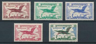 [38523] Cambodia 1957 Birds Good airmail set Very Fine MNH stamps