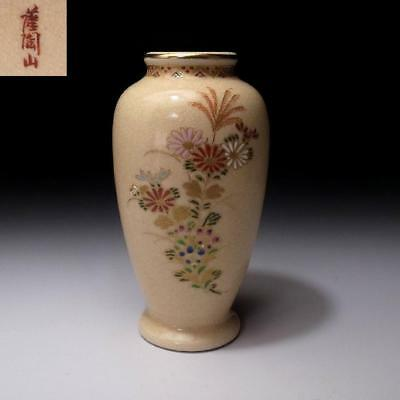 FC1: Vintage Japanese Hand-painted Vase, Satsuma ware, Tea ceremony
