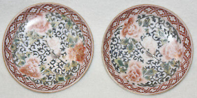 Unusual Japanese Satsuma 1920s Floral with Man Design Pair of Matching Porcelain