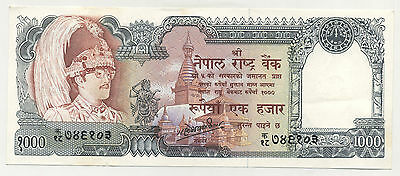 Nepal 1000 Rupees ND 1981- Pick 36.b UNC Uncirculated Banknote
