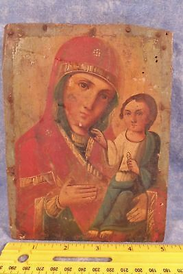 Antique 19c Russian Orthodox Hand Painted Wood Icon MADONNA & CHILD