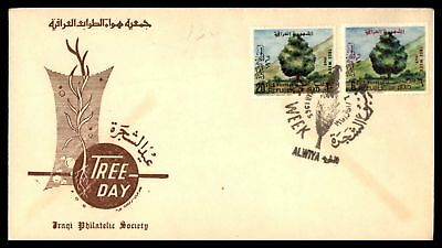 Iraq 1965 Tree Day FDC Scott 367-368 Unsealed Unaddressed First Day Cover