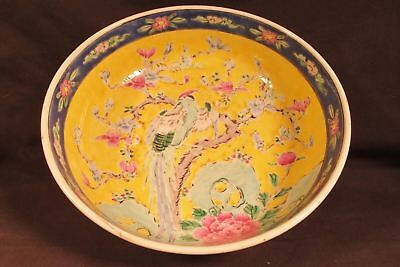 Antique Chinese Rose Medallion Bowl W Exotic Bird & Imperial Yellow Field 23.5Cm