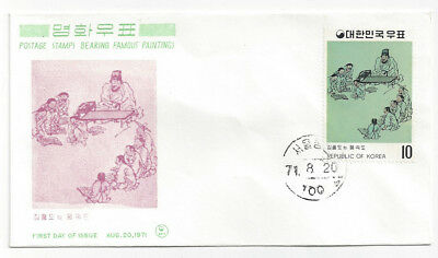 1971 Cacheted  Korea Korean First Day Cover FDC Scott Stamp 790