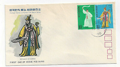 1975 Cacheted  Korea Korean First Day Cover FDC Scott Stamp 932 & 933
