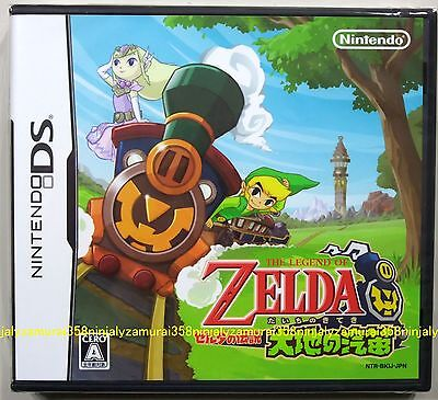 Nintendo DS LEGEND OF ZELDA Daichi no Kiteki New official With tracking number