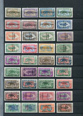OUBANGUI CHARI FRENCH COLONIES MH Lot 41 Stamps