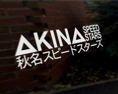 AKINA SPEEDSTARS (INITIAL D) Japanese V3 car vinyl decal graphic bumper sticker
