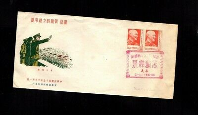 China cover 1                 China cover can be Rare