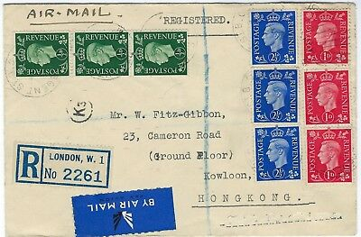 Great Britain 1936 airmail cover to Hong Kong, Kowloon arrival and postmans K3
