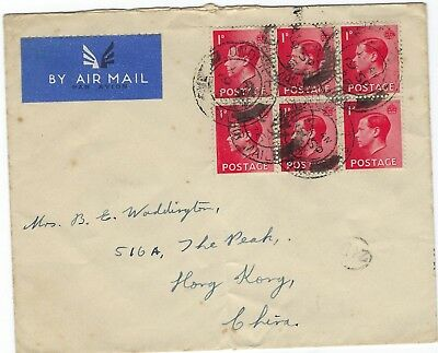 Great Britain 1936 airmail cover to Hong Kong, King Edward VIII block six 1d
