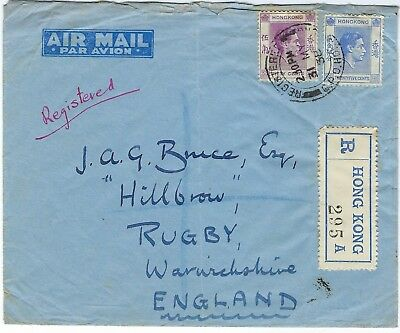 Hong Kong 1938 airmail registered cover to England