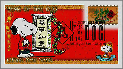 Chinese Lunar Year of the Dog 2018 SNOOPY First Day Cover #903