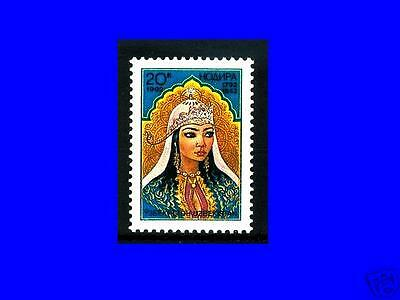 UZBEKISTAN 1992 The FIRST STAMP PRINCESS NADIRA Mi-Nr. 1. MNH