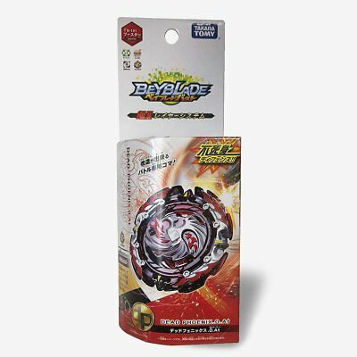 Takara Tomy Beyblade Burst B-131 Dead Phoenix.0.At Booster Cho-Z  New in Box