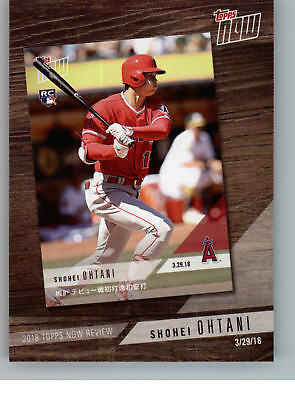 2019 Topps Baseball Topps Now Review TN-3 Shohei Ohtani - Los Angeles Angels