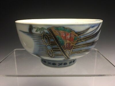 Antique Meiji Japanese Imari Porcelain Bowl 1850