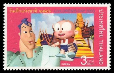 "THAILAND 2057d - Children's Day ""Pangpond and Teacher"" (pa10638)"
