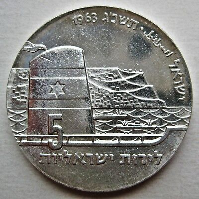 Scarce Israel 1963 15Th Independence Day Five Lirot Coin (Km#39)