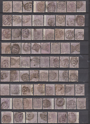 GB 1855/57 Used Collection 6d Lilac Cat £14000