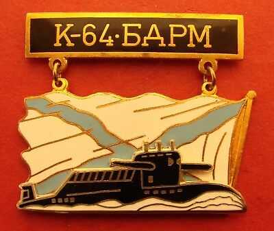 Russian Navy NUCLEAR SUBMARINE K-64 BDRM Badge Soviet BOOMER Ballistic Missiles
