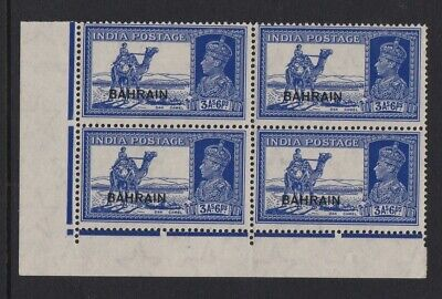 Bahrain SG27 3a 6p bright blue corner block of 4 - lightly mounted mint