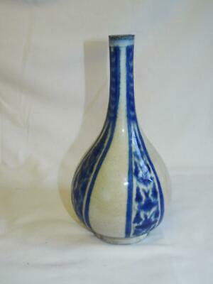 Antique Persian? Middle Eastern? painted bottle vase.