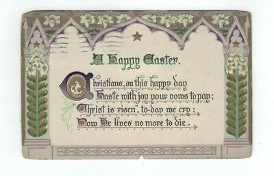 Antique 1911 Embossed Tuck Easter Post Card Art Deco Style Verse & Flowers