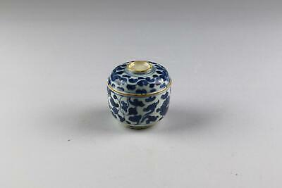 Antique 18thC Chinese Qing Yongzheng Blue & White Ca Mau Porcelain Box Cover
