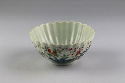 Fine Antique 18thC Edo Japanese Arita Imari Porcelain Fluted Chrysanthemum Bowl