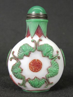 Chinese Ten Bat Carved Peking Overlay Glass Snuff Bottle