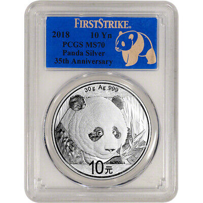 2018 China Silver Panda 30 g 10 Yuan - PCGS MS70 - First Strike - Reveal Label
