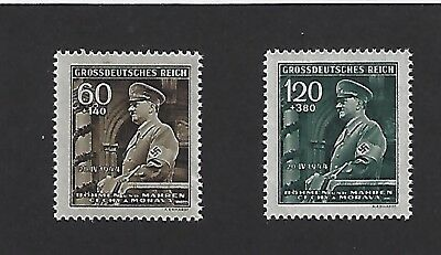 MNH Stamp set / 1944 Adolph Hitler Birthday / Nazi Occupation / Third Reich