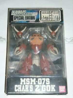 MSIA Mobile Suit in Action MSM-07S CHAR'S Z'GOK - 2001 BANDAI -oggetto NUOVO NEW