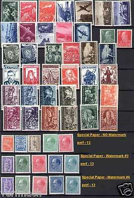 Bulgaria 1940 - 1945  Year Sets Complete  Mnh