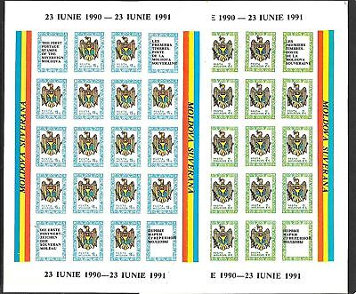 MOLDOVA SC 1-3 NH minisheets of 1991 - First independent issue
