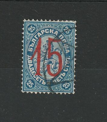 Bulgaria 1884 Mi # 23II Lythographic Signed vf used