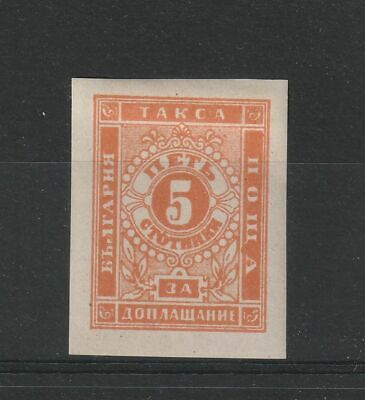 Bulgaria Postage Due 1885 Mi # 4Y glaced paper Imperforated vf MINT