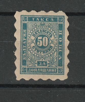 Bulgaria Postage Due 1884 Mi # 3 vf MINT Signed expert