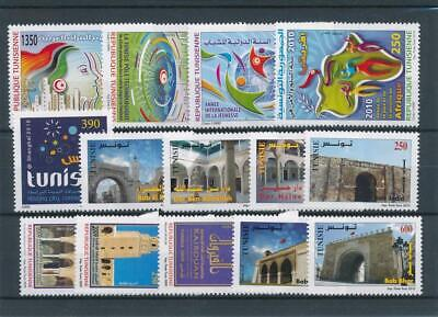 [111582] Tunisia After 2000 good Lot very fine MNH Stamps