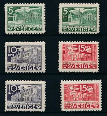[31313] Sweden 1935 Good set 2x Perf. 4 sides Very Fine MNH stamps
