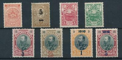 [31474] Bulgaria Good lot Very Fine MH stamps