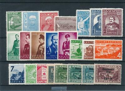 [31480] Bulgaria Good lot Very Fine MH stamps