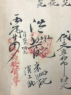 Antique Chinese Scroll Script Calligraphy Artwork Poem Lot Laid Paper China