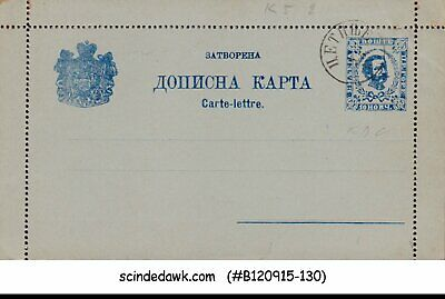 Montenegro - Letter Card Postal Stationery Favour Cancellation
