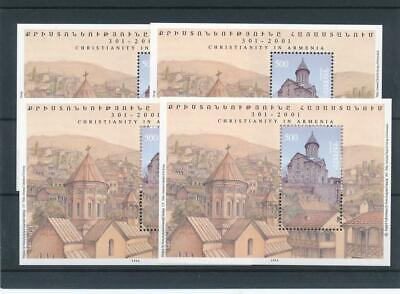 [15262] Armenia 1996 : 4x Good Very Fine MNH Sheet