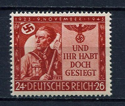 German Reich WW II : Munich Rising stamp from 1943 - mint