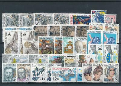 [G47632] Slovakia : Good Lot of Very Fine MNH Stamps