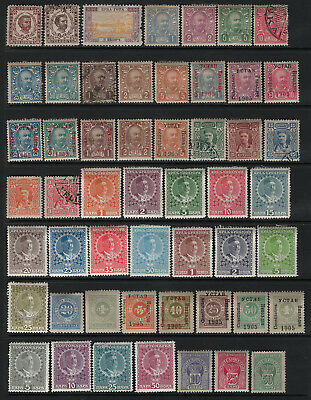 OPC Early Montenegro Mostly Mint Collection 33834